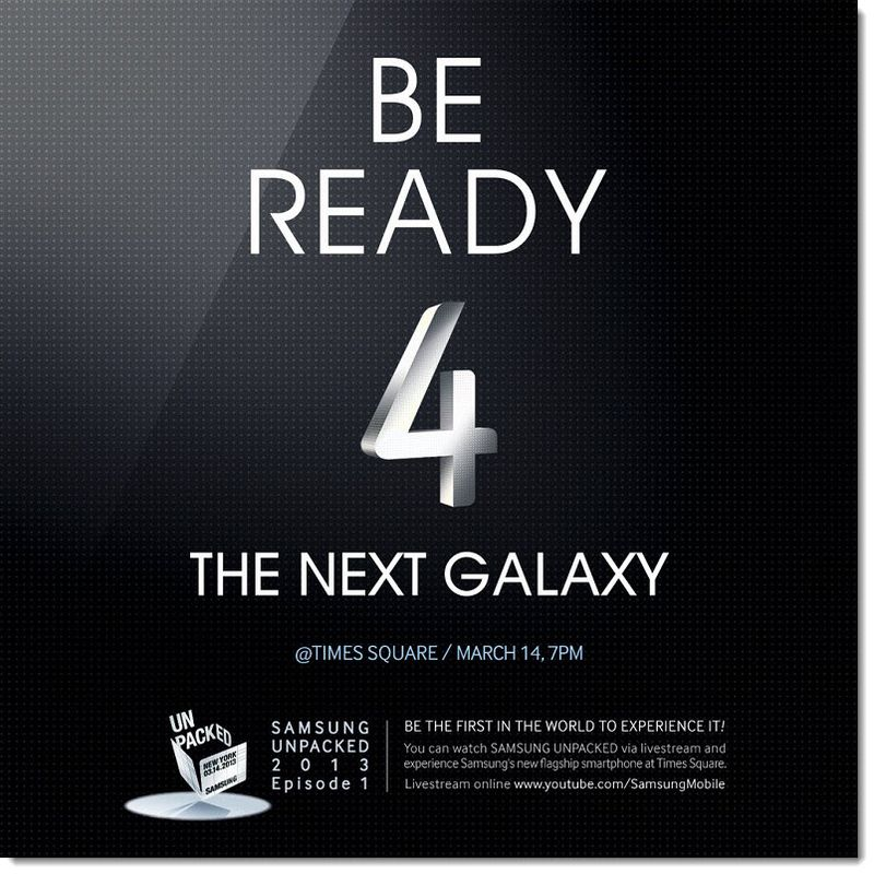 3. Samsung-Galaxy-S4-Teaser - Is Samsung Hinting at a 3D display