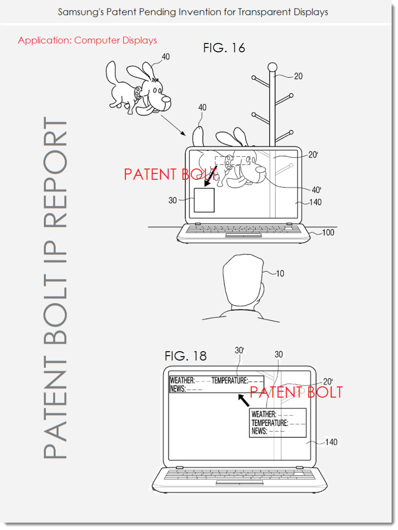 4. Samsung Transparent Display patent pending invention - computer display application