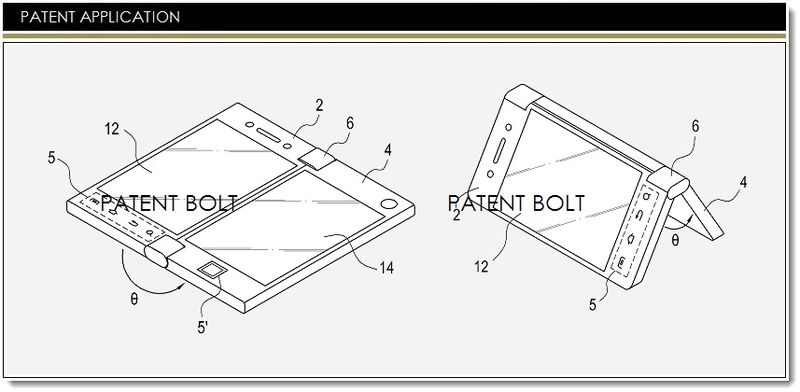 1AA Cover - Samsung dual display smartphone patent filing