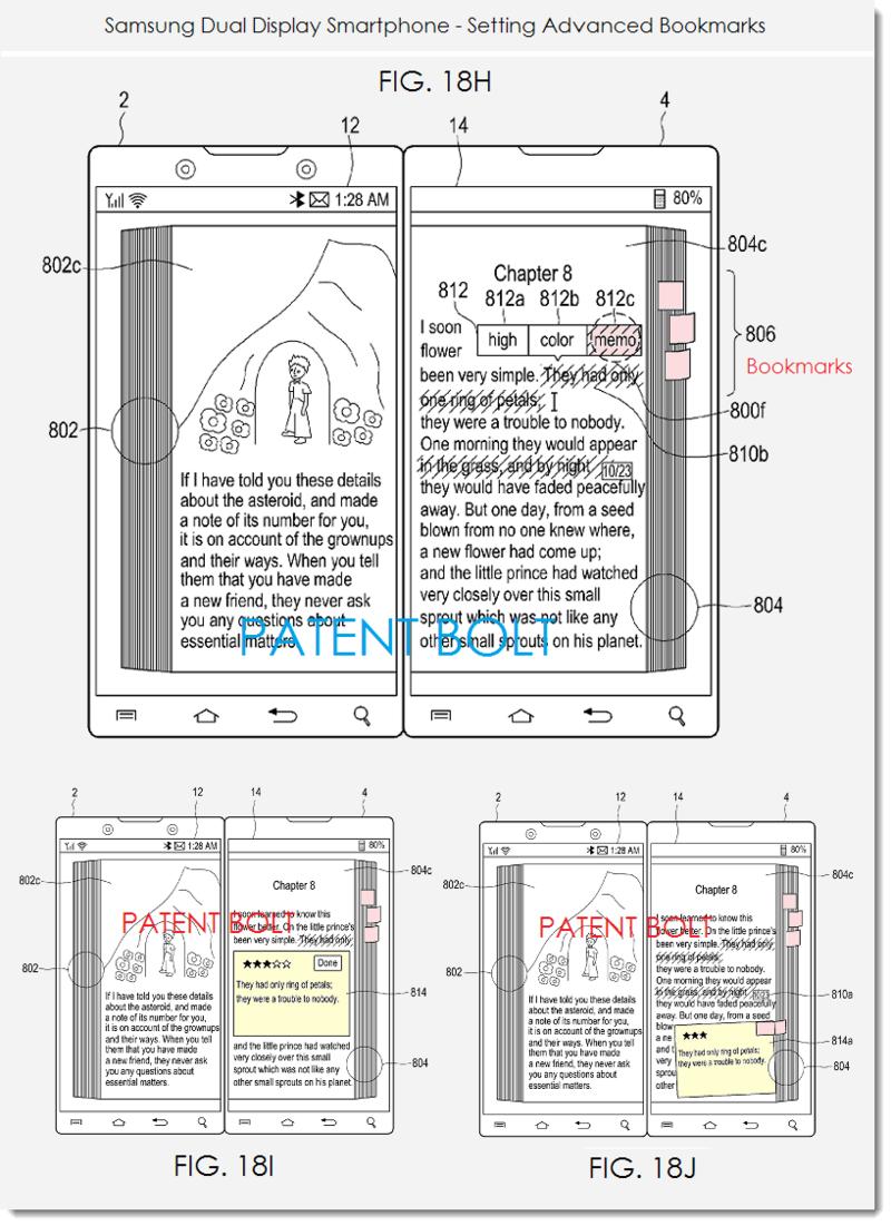 3. Samsung patent figurers 18H, i, j - setting advanced bookmarks