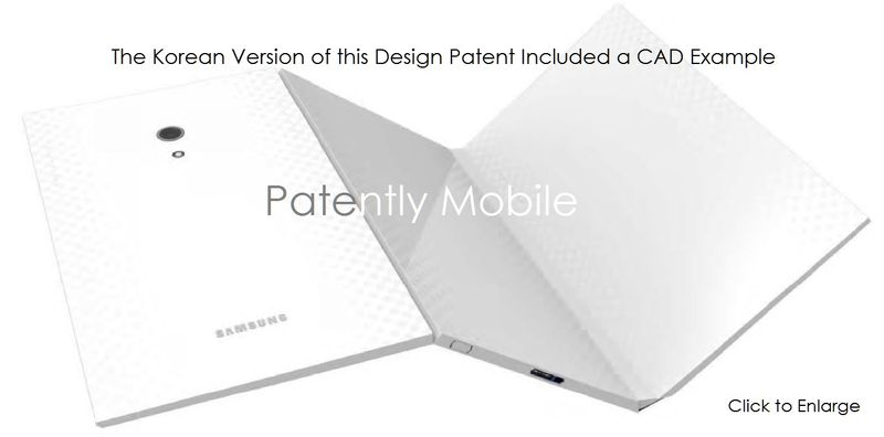 3af PATENTLY MOBILE VERSION - SAMSUNG cad drawing in Korean patent report