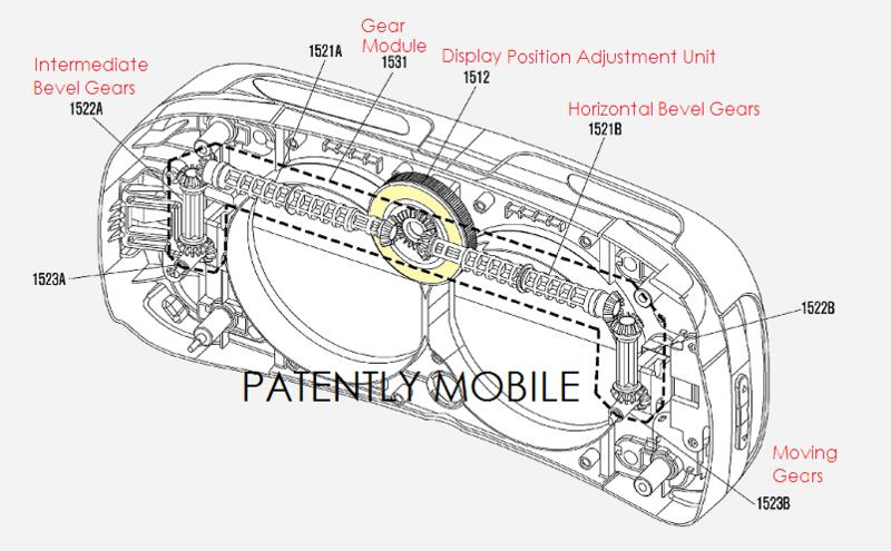 1AF 55 MOBILE - SAMSUNG VR GEAR PATENT