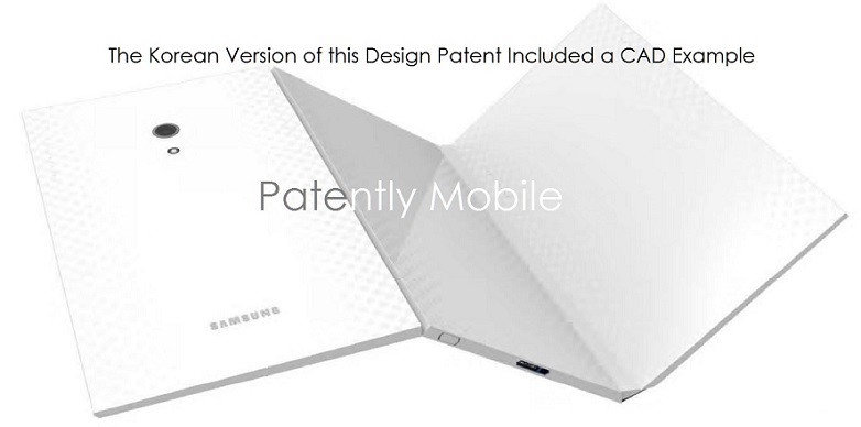 1AF PM - COVER -  SAMSUNG cad drawing in Korean patent report