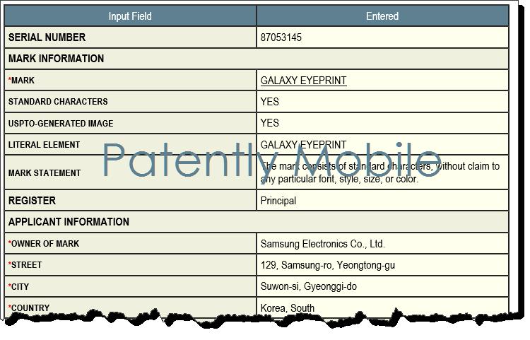 3.5 77 - PMobile - SAMSUNG GALAXY EYEPRINT