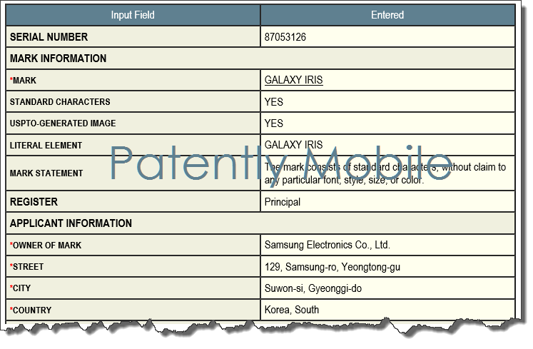 2.5 77 - PMobile -  SAMSUNG GALAXY IRIS TM