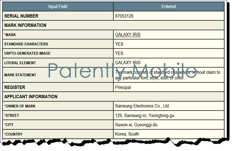 2.5 77 - PMobile -  SAMSUNG GALAXY IRIS TM