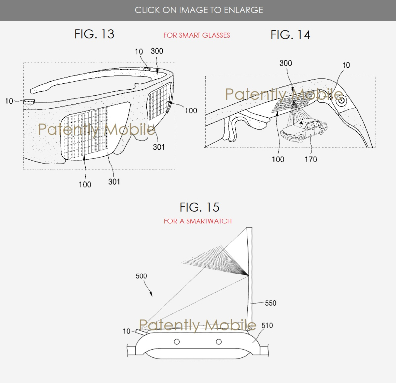 2 applications for light field display Samsung patent figs 13  14 & 15