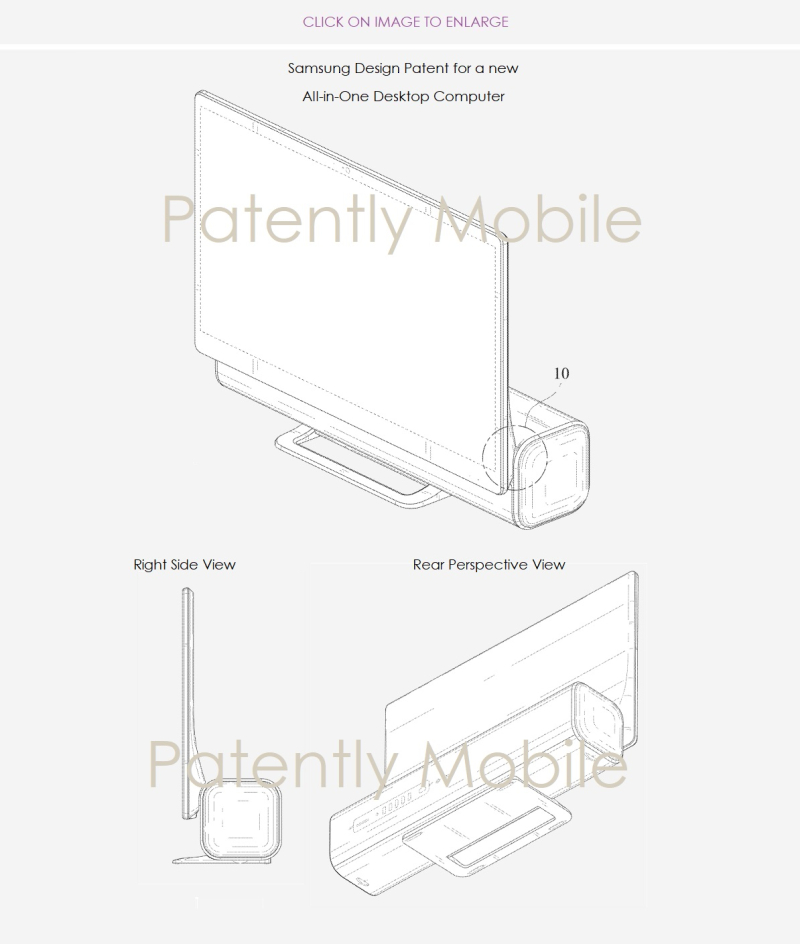 6 samsung design patent for a new all-in-one desktop design