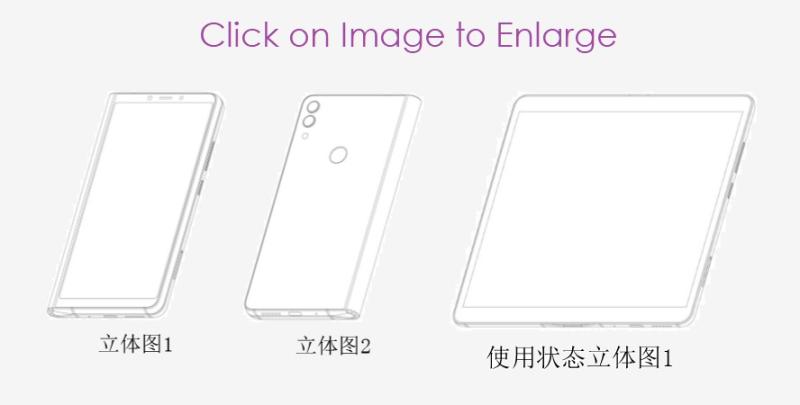 Сгъваем смартфон на Google - патент показва плановете на компанията 12