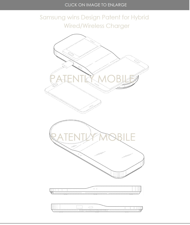 2 X Samsung design patent for wired + wireless charger hybrid - Patently Mobile report Mar 13  2019
