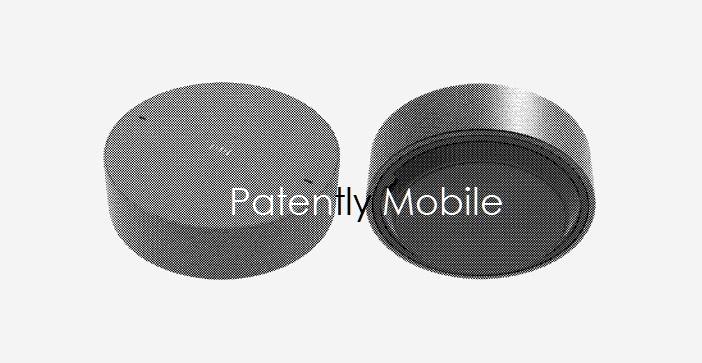 1 x Cover samsung remote control design patent win - Copy